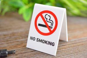 禁煙プレート